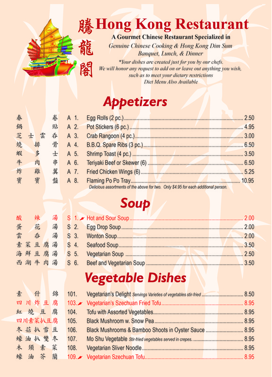 Appetizers, Soup & Vegetable Dishes - Hong Kong Chinese ... Young Chow Fried Rice